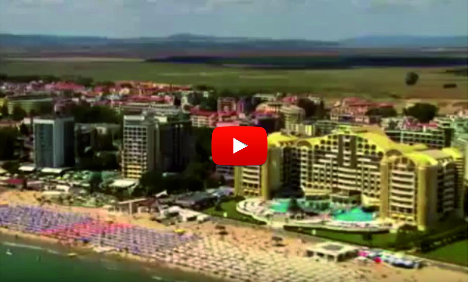 Почивката в България през обектива на немската телевизия NDR. Един ИНТЕРЕСЕН документален филм за нашата РОДИНА! (ВИДЕО)