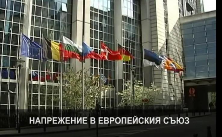 Още 5 държави напускат Европейския съюз?! Вижте кои са те!