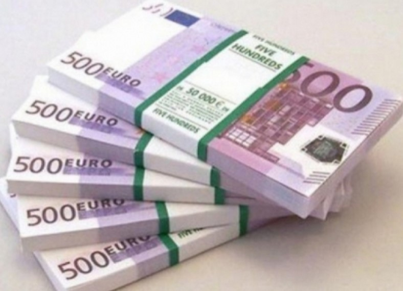 Важно! Европейският съюз принуждава България да приеме еврото!