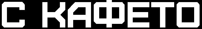 Skafeto.com