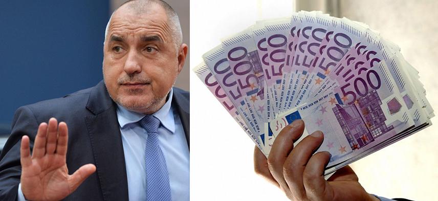 Премиерът Бойко Борисов с важна новина към всички българи: Приемаме еврото, при едно условие! (ВИДЕО)