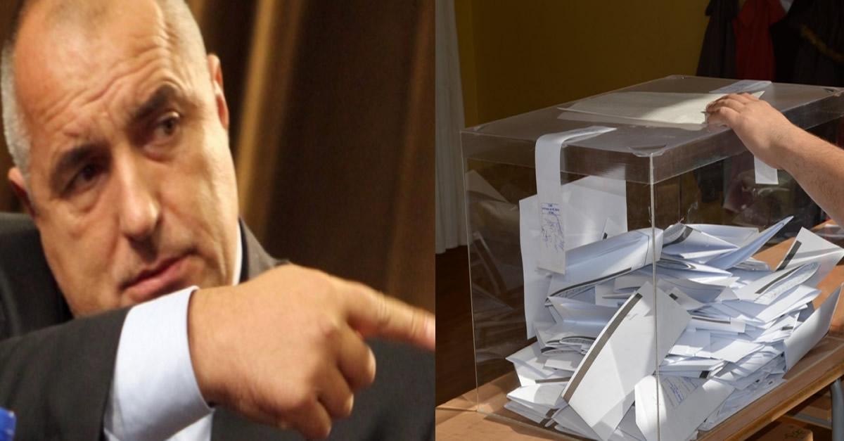 """Премиерът Борисов към всички българи: """"Предсрочни избори, ако се случи това!"""""""