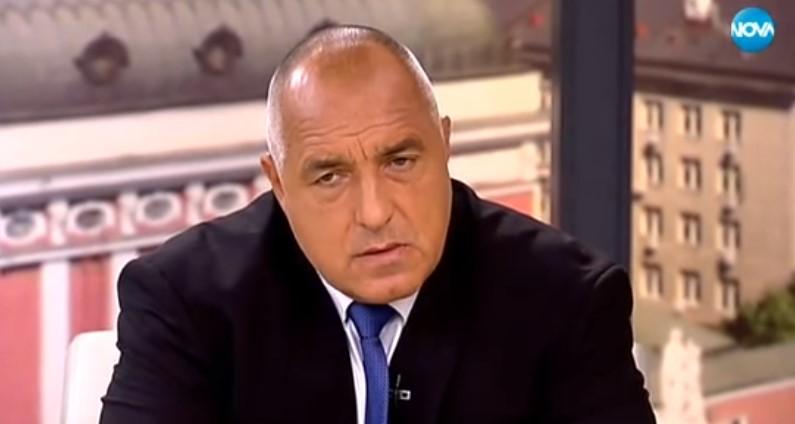 Премиерът Борисов към всички българи: Турция?! Нищо хубаво не очаква България! (ВИДЕО)