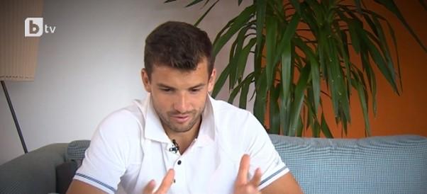 Тъжно! Григор Димитров отказва да говори на български след последния мач! (ВИДЕО)
