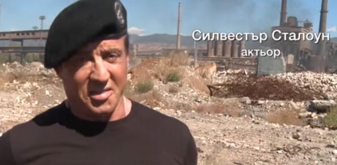 Силвестър Сталоун накара всеки да се гордее, че е българин. Вижте как се чувства в България и Антонио Бандерас! (ВИДЕО)