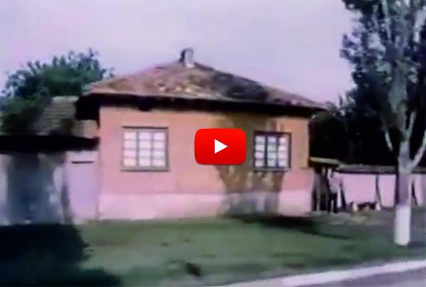 Как изглеждаше българското СЕЛО през 80-те! Невероятни кадри от селата в Лудогорието! (ВИДЕО)