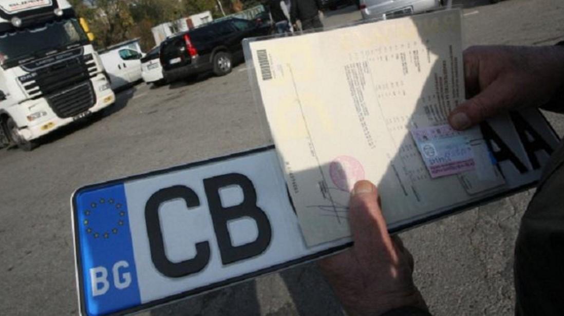 Важно за всички шофьори! Ако нямаш този документ, те грозят солени санкции!