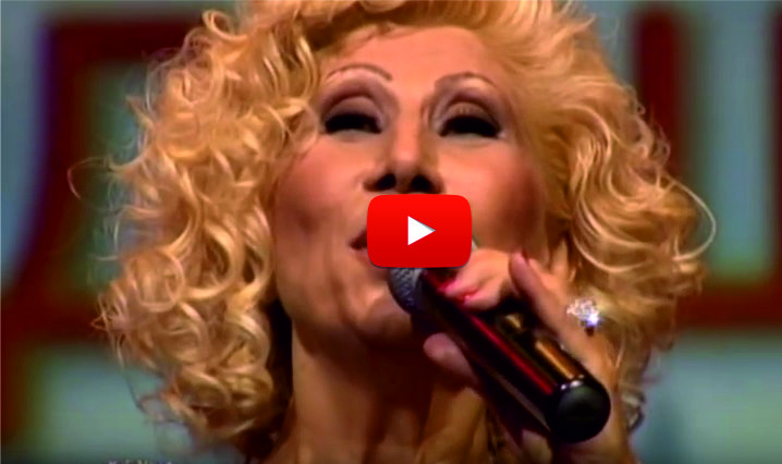 ВЕЧНА българска песен, която всички знаем наизуст! Поздрав за всички, които обичат да мечтаят! (ВИДЕО)