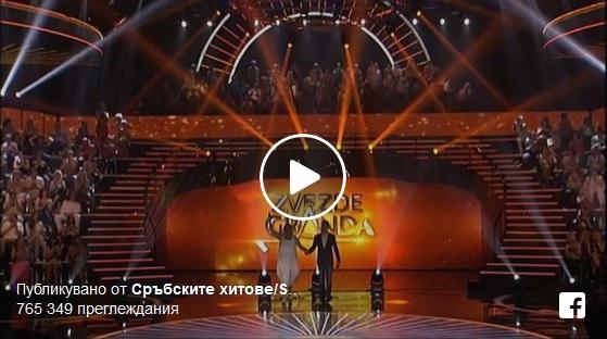 Прочувствен хит, любим на доста българи! Вижте и се насладете на сръбската класика! (ВИДЕО)