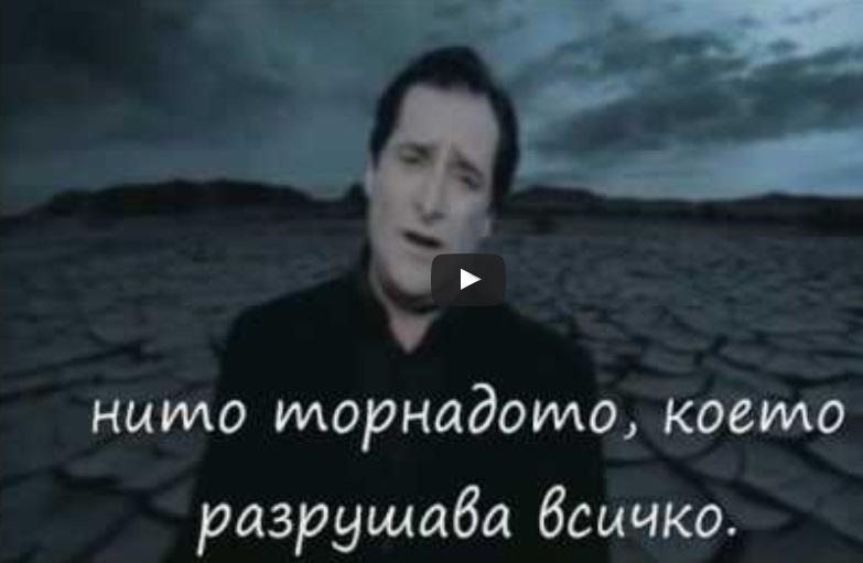 """Една от най-добрите гръцки песни – """"ФЕНОМЕНО"""". САМО за ценители! Поздрав за всички българи! (ВИДЕО плюс превод на български)"""
