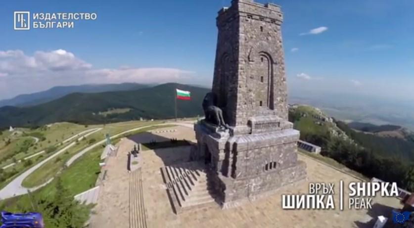 Горди сме с красива България! Да се насладим на хубостта на родината с този клип, заснет от птичи поглед (ВИДЕО)