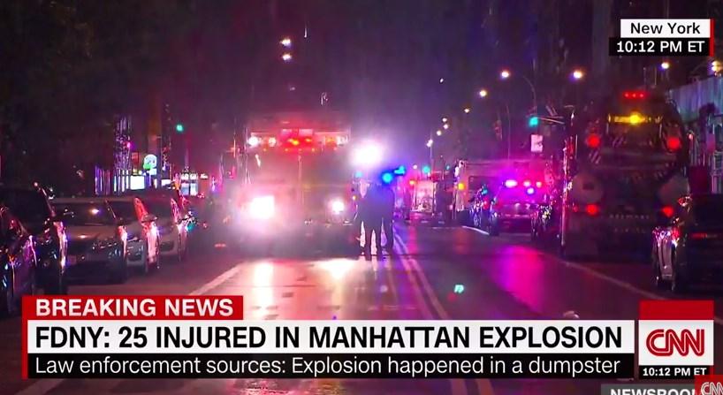 В Ню Йорк стана страшно! Експлозия в Манхатън, откриха и втора адска машина. Десетки невинни пострадаха! (ВИДЕО)