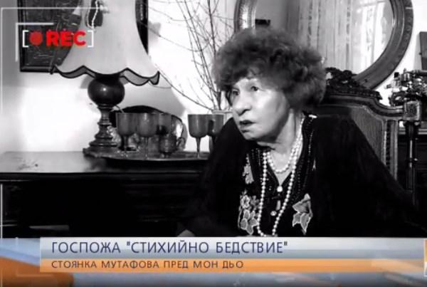 Великата Стоянка Мутафова с разтърсващо признание: След обира нямам и едно пръстенче. Вижте какво отмъкнаха от великата актриса! (ВИДЕО)