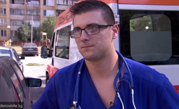 Браво! Млад лекар се върна да работи у нас. Той заряза кариера в чужбина и умопомрачителна заплата!