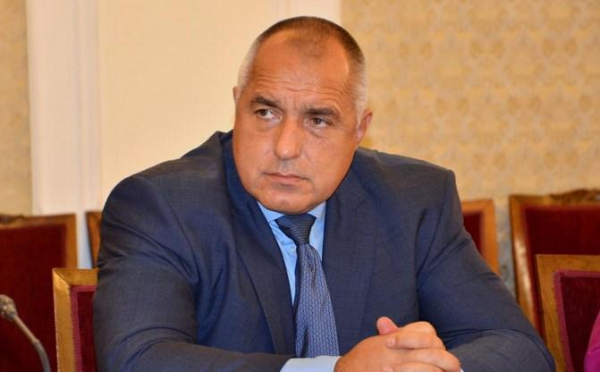 Бойко Борисов направи много емоционално обръщение до всички българи!