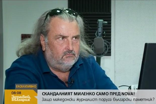 Скандалът се разраства! Македонецът с чука отново се гаври с България! Вижте с какви животни наглецът сравни българите