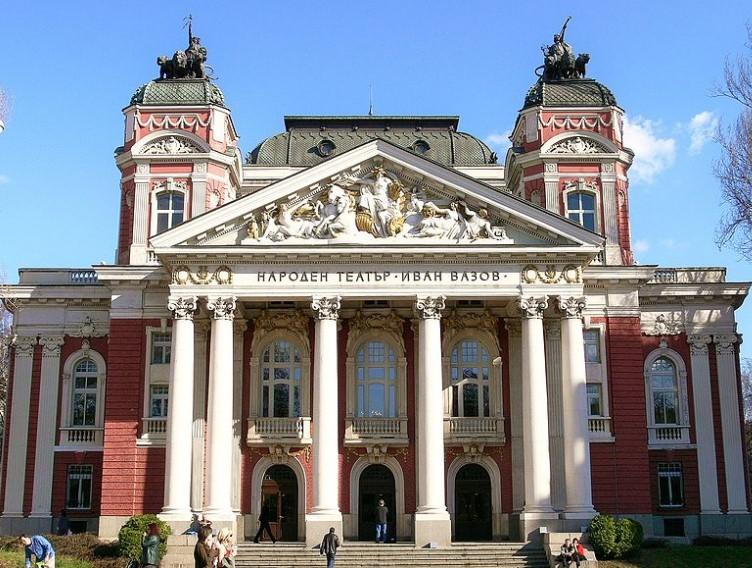 Голямо признание за София! Столицата ни е в топ 10 на най-добрите градове за живеене. Ето с какво впечатлихме света