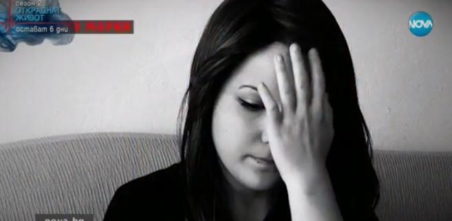 Проговори момичето, което уби изнасилвача си. Какво не знаят полицията и родителите! (ВИДЕО)