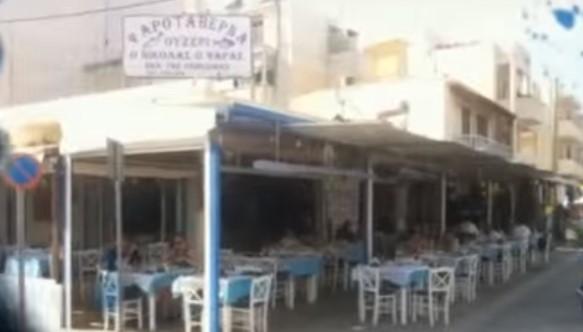 Ето защо избираме Гърция за почивка: 3 причини защо кръчмите там са по-добри от българските (ВИДЕО)