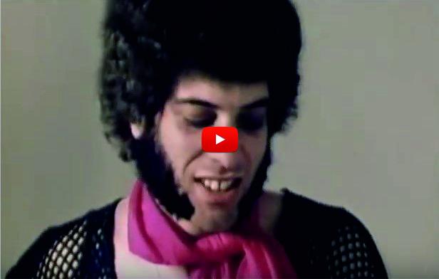 Страшен хит, датиращ от 1970 година! Чуйте невероятното реге звучене и си спомнете за лятото! (ВИДЕО)