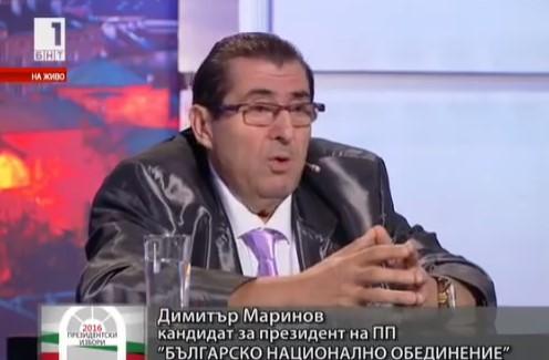 """Пълен потрес в ефира! Митьо Пищова прегази Велизар Енчев! Каза му в лицето """"Стар комунист"""" (ВИДЕО)"""