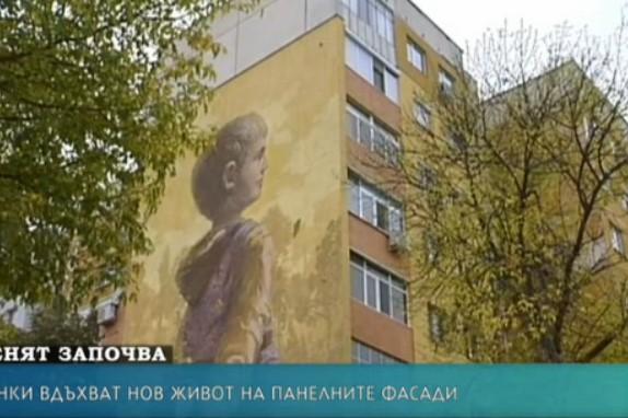 БРАВО! БГ таланти зарадваха Пловдив. Рисунка на прекрасно дете грейна на фасадата на панелка… (СНИМКИ)