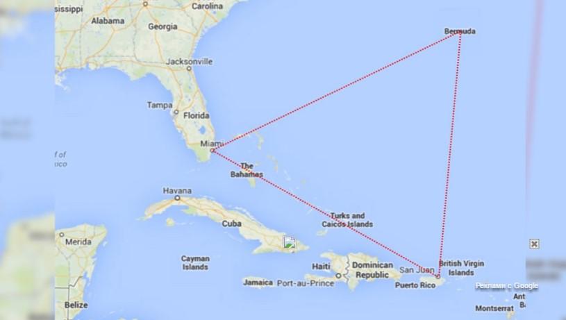Мистерията е разбулена! Тайната на Бермудския триъгълник е разгадана (ВИДЕО)