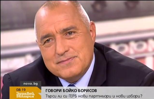 Бойко Борисов се ядоса! Нахока в ефир Ани Цолова и Виктор Николаев. Вижте защо премиерът издърпа ушите на водещите (ВИДЕО)