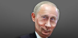 виц Путин