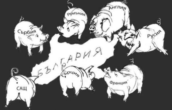 Да подкрепим протестиращите ни сънародници от Западните покрайнини срещу асимилационната и изолационна политика на сръбското правителство