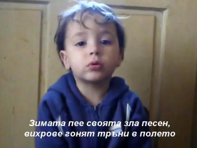"""Очите ми се насълзиха! Вижте как 2-годишно момченце рецитира """"Обесването на Васил Левски""""! Има надежда (ВИДЕО)"""