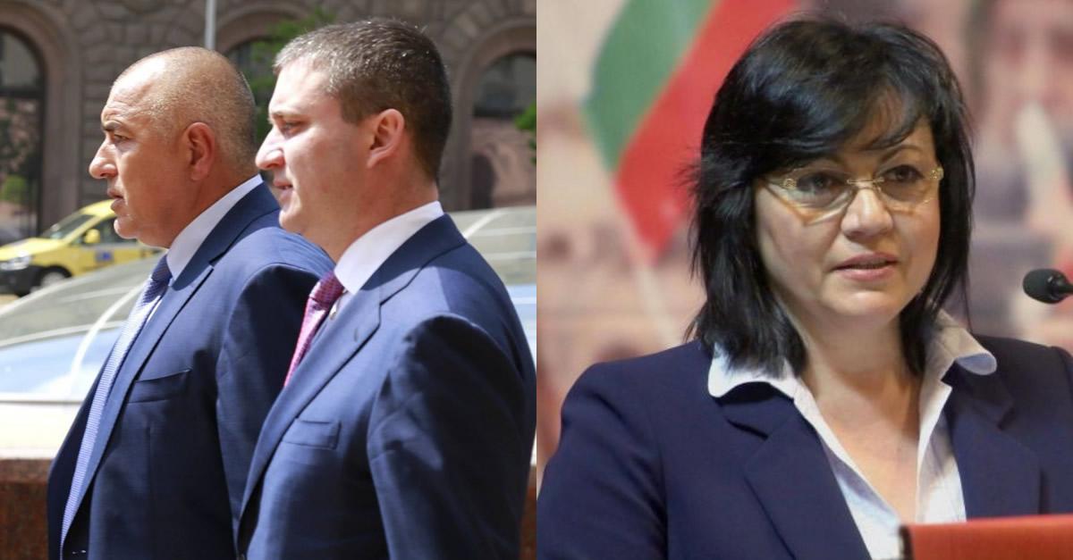 """Министър на Борисов с изумително разкритие: """"Коалиция с БСП! Има два варианта"""""""
