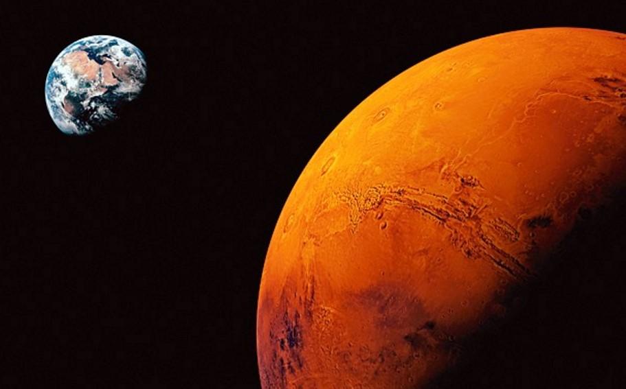 Марс символ