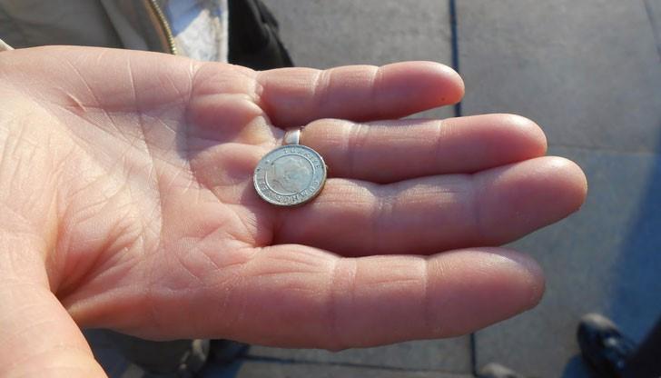 Ще направите фатална грешка, ако вземете от земята намерена монета. Това всъщност не е късмет