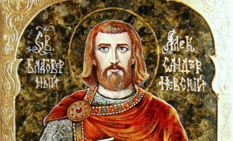 Св. Александър