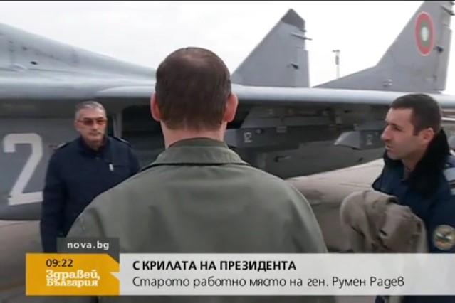 Никой не го знае! Техникът на изтребителя на генерал Радев каза истината! Президентът е бил на косъм от смъртта