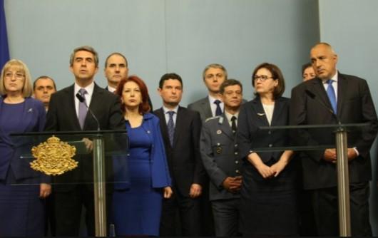 Нещо съдбовно за България се случва в момента: Всички политически лидери се събраха при Плевнелиев