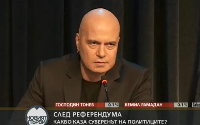 Слави Трифонов: Политиците получиха оглушителен шамар. Вижте влиза ли референдумът в парламента
