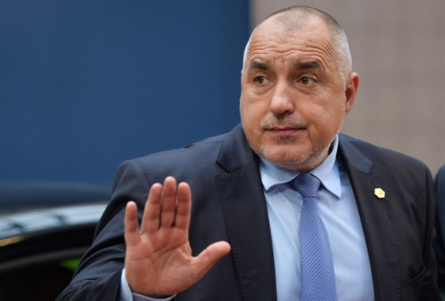 Оставката е на масата! Борисов поиска Велико народно събрание: Новото мнозинство е БСП, ДПС и други