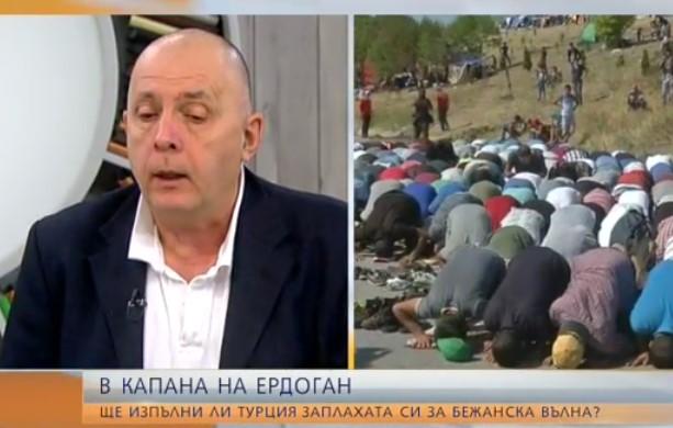 Коритаров с мрачна прогноза за бежанската опасност от Турция: Ще я преодолеем след 25 г, политиците да сядат и да се образоват (ВИДЕО)
