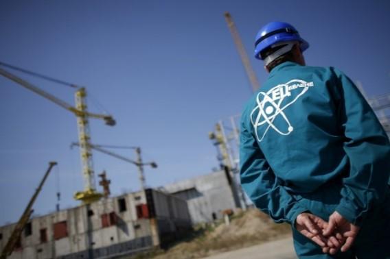 """Пълен обрат за АЕЦ """"Белене""""! Китайци клекнаха пред Бойко Борисов, изпълняват трите му условия"""