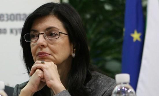 Меглена Кунева с тежка прогноза за България: Изпуснахме своя шанс, липсва воля