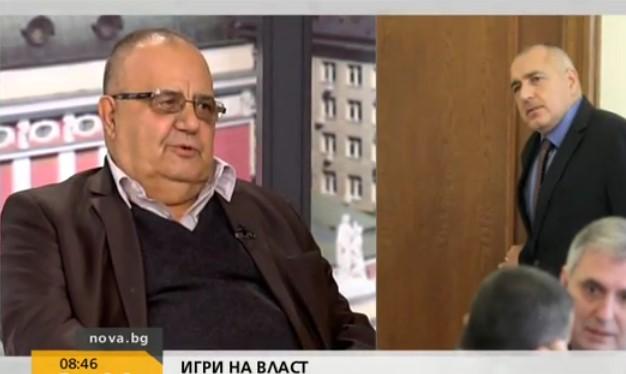 Проф. Божидар Димитров: Без Бойко ГЕРБ е нула. Правителство ще има (ВИДЕО)