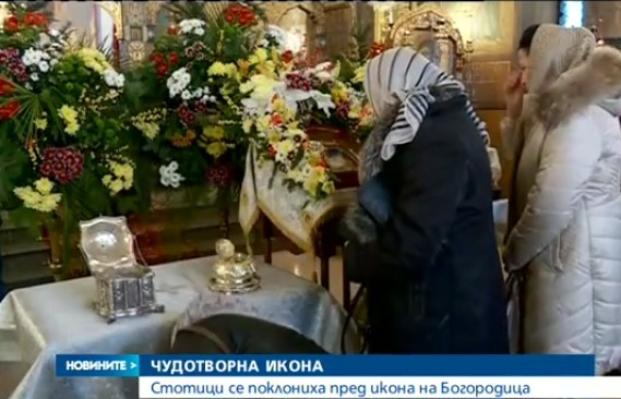 Важно за всички християни! Чудотворна икона на Богородица пристигна в Руската църква в София (ВИДЕО)