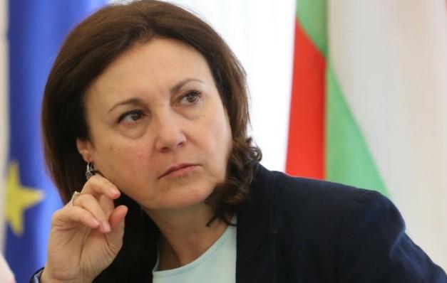 Нещо страшно се готви в България! МВР е получило шокиращ сигнал