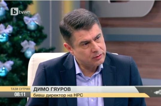 генерал-майор Димо Гяуров