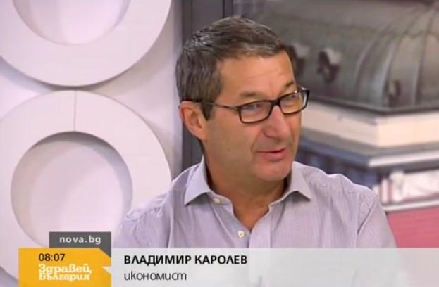 Владимир Каролев: Бойко Борисов поддържа връзки с Доган, посредник е Пеевски. Слави Трифонов няма да прави партия