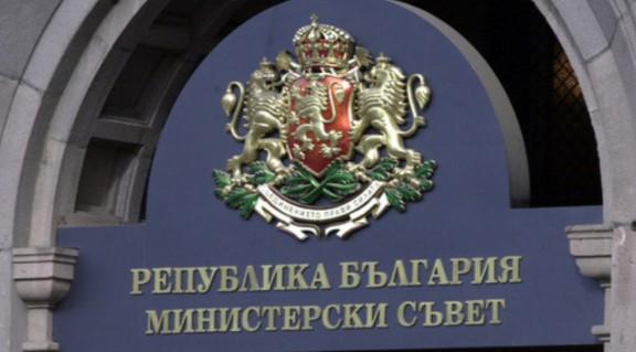 Последен шанс за България! В момента решават съдбата на правителството. Ето кои седнаха на масата за преговори