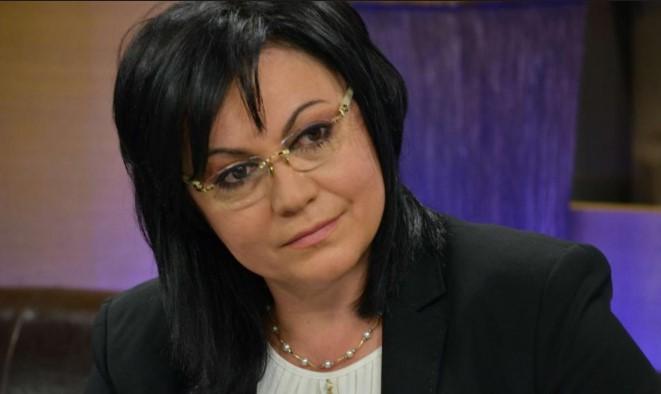 БСП получи мандата за кабинет, Корнелия Нинова взе решението! Връчи на президента папката с отговора