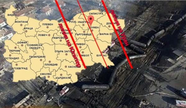 Астролог предсказал за ада в Хитрино още през октомври! Следващата му прогноза е още по-ужасна